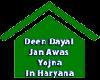 Deen-Dayal-Jan-Awas-Yojana-Haryana